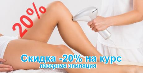lazer-epil-20